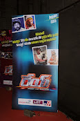 Journey of Rey Movie in posters show-thumbnail-35