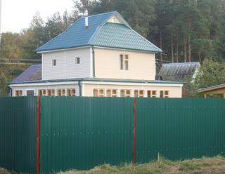Забор из профлиста. Фото 1