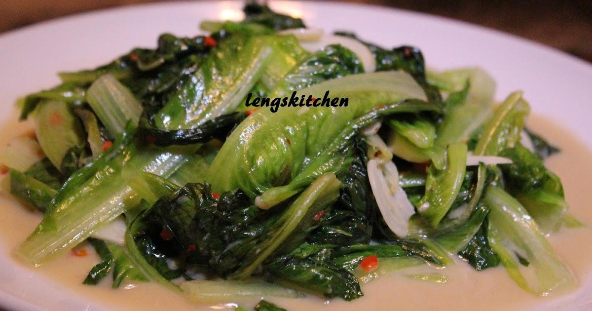 ... : Stir Fried Romaine Lettuce with Fermented Bean Curd 腐乳油麦
