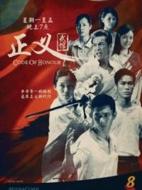 Phim Chính Nghĩa-Vtv1