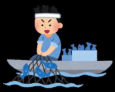 漁師のイラスト