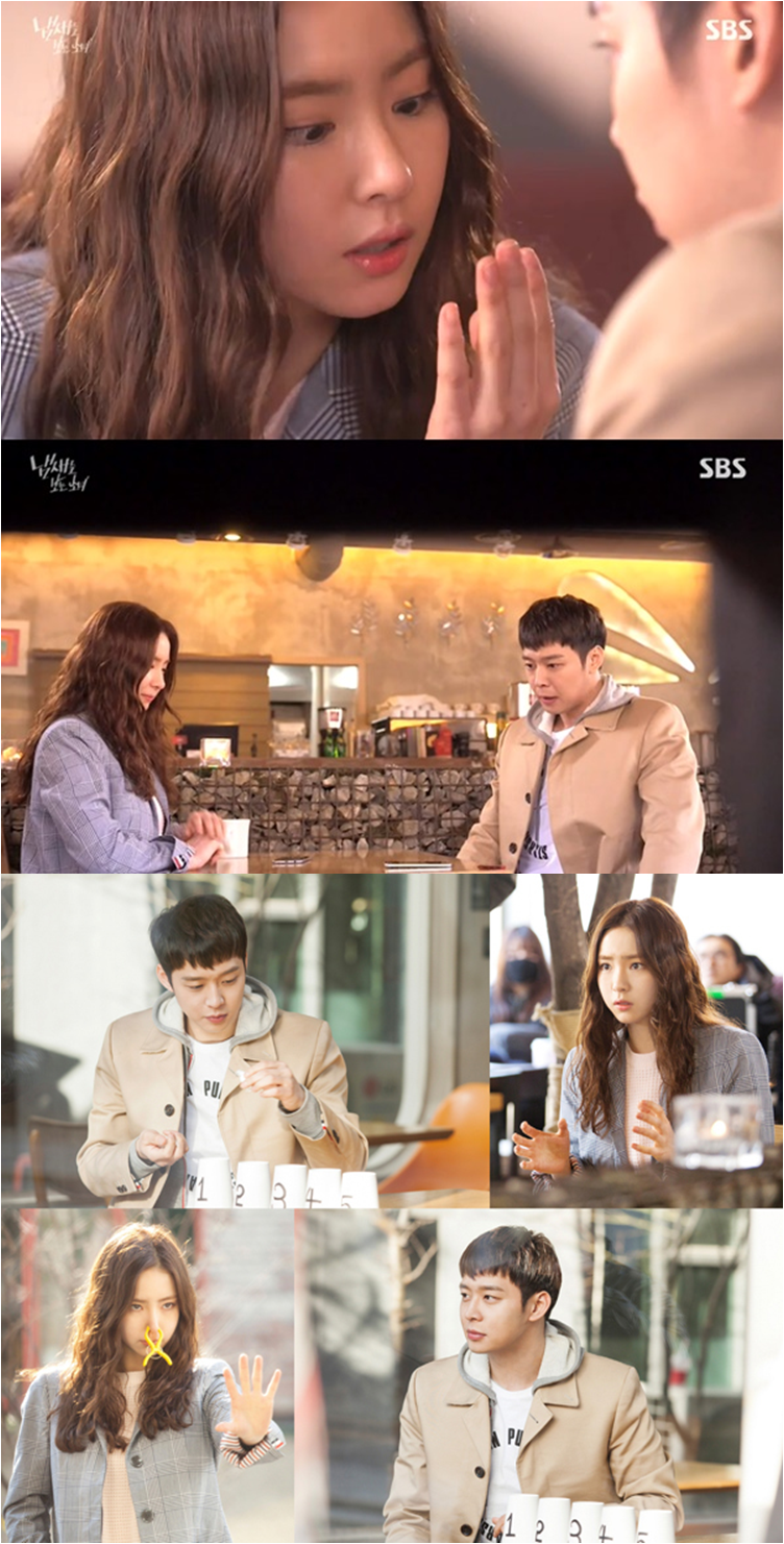 The Girl Who Can See Smell episode 2 review The Girl Who Can See Smell episode 2 recap Sensory Couple Episode 2 Sensory Couple Episode 2 recap Park Yoo Chun Shin Se Kyung Kim So Hyun Yoon Jin seo Nam Goong Min Choi Mu Gak Oh Cho Rim enjoy korea hui Korean Dramas