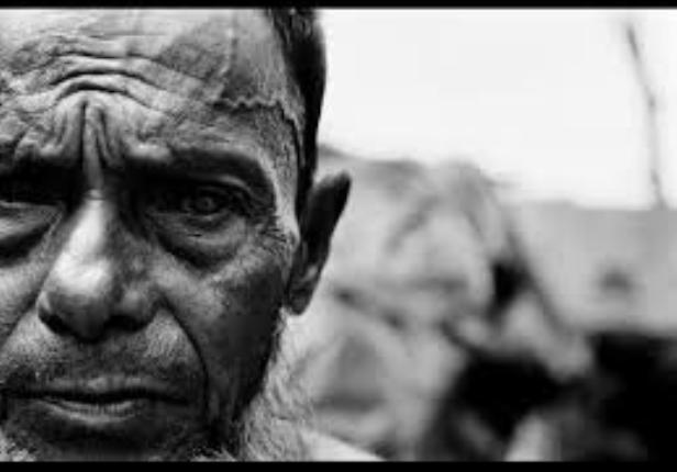Selamat Malam Rohingya