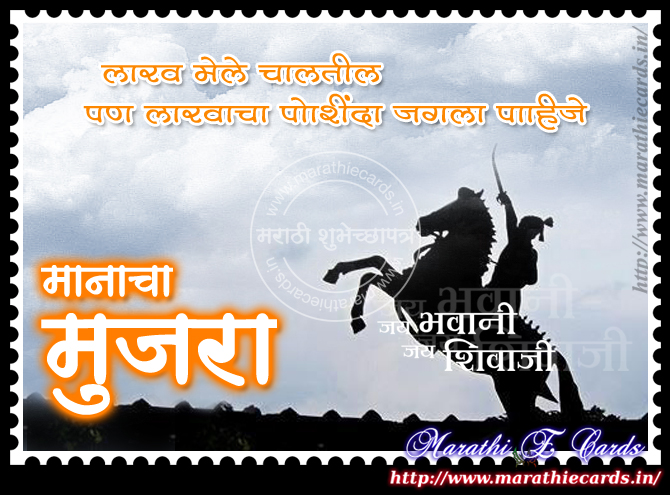 Shivaji - Wikipedia
