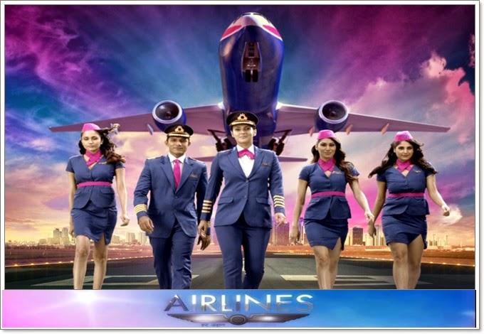 Hamari Devrani Star Plus TV Seriyal Ringtone