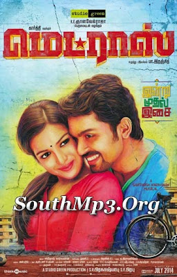 Madras 2014 Tamil Full Movie with Sinhala Subtitle