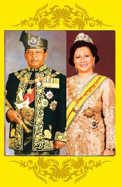 Yang Di Pertuan Agong dan Raja Permaisuri Agong Keduabelas