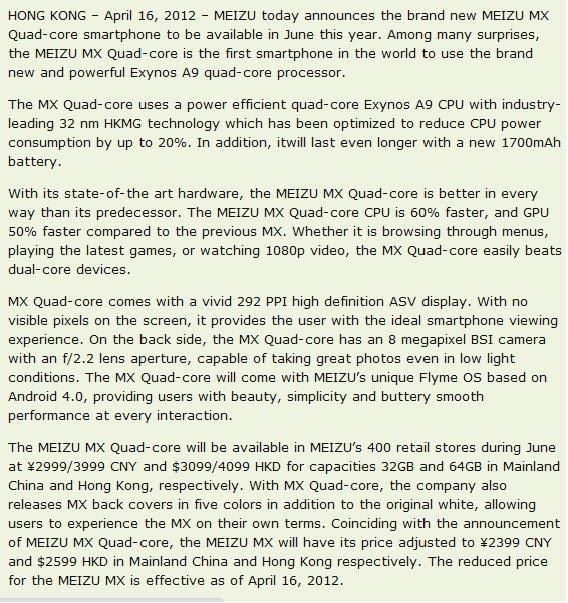 MEIZU MX Quad-Core Mobile Details