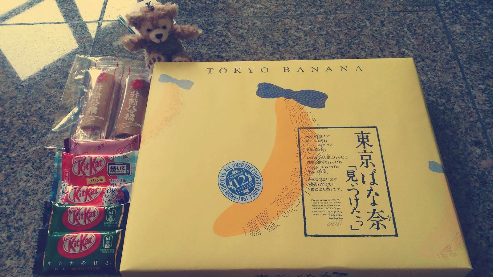 tokyo banana duffy bear
