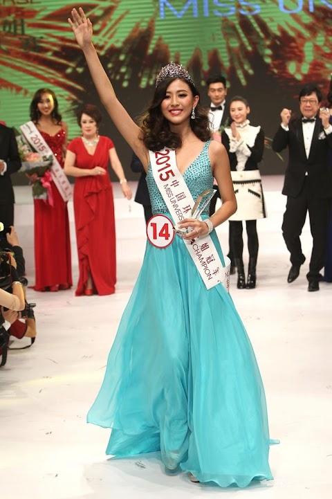Miss Universe China 2015