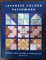 Japanese Folded Patchwork (click!)