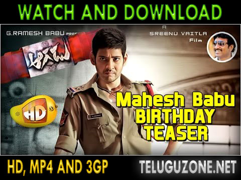 Aagadu Super Star Birthday Teaser HD, 3Gp, Mp4 Online