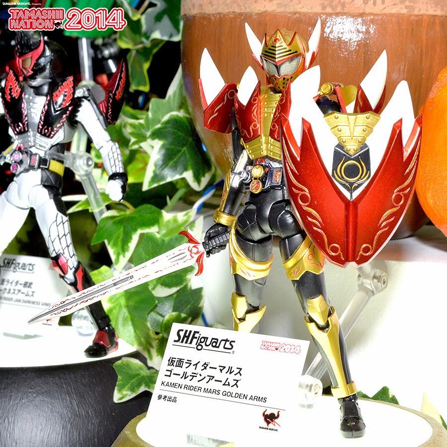 SH Figuarts Kamen Rider Mars
