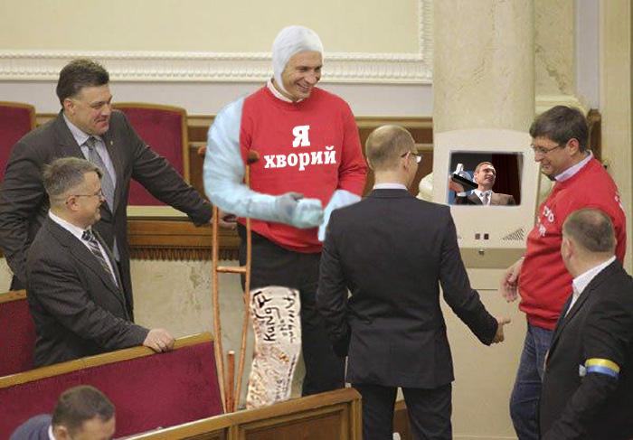 """Аваков: Отсутствие Кличко на акциях """"Вставай, Украина!"""" - это симптом - Цензор.НЕТ 6803"""