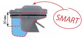 Комбинированый гидрозатвор SMART
