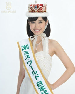 miss world japan 2011 winner