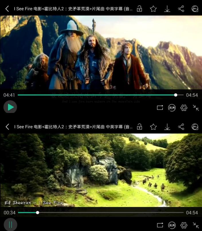 音悅台 APK 下載 (yinyuetai) [Android]