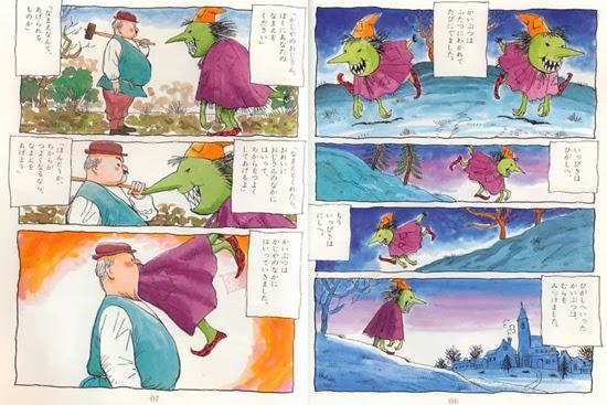 El Monstruo sin Nombre, de Naoki Urasawa [Reseña]