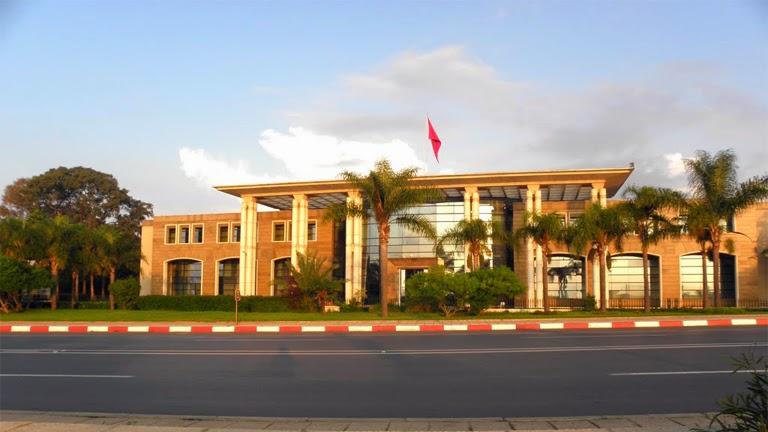 Ministerio de Asuntos Exteriores de Marruecos