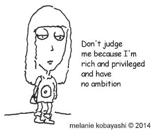 Cartoon by Melanie Kobayashi, Privilege