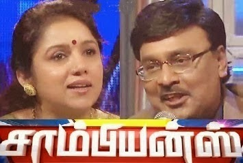 Champions – Sun Tv – Episode 01 -Program Show –  10-11-2013