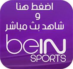 beIN SPORTS LIVE