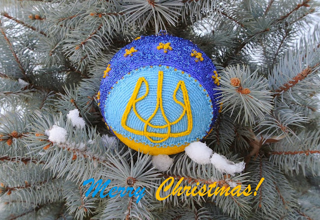 Merry Christmas Ukrainian Colors by Daria Iwasko