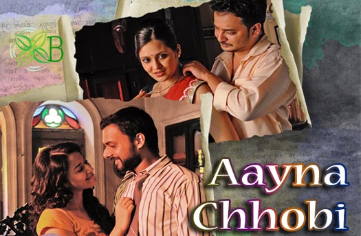Aayna Chobi - 13 No. Tarachand Lane