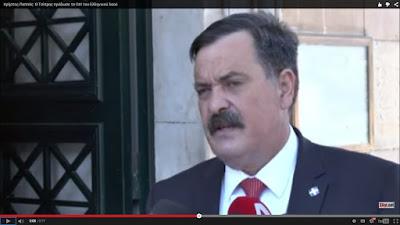 Χρήστος Παππάς: Ο Τσίπρας πρόδωσε το ΟΧΙ του Ελληνικού λαού