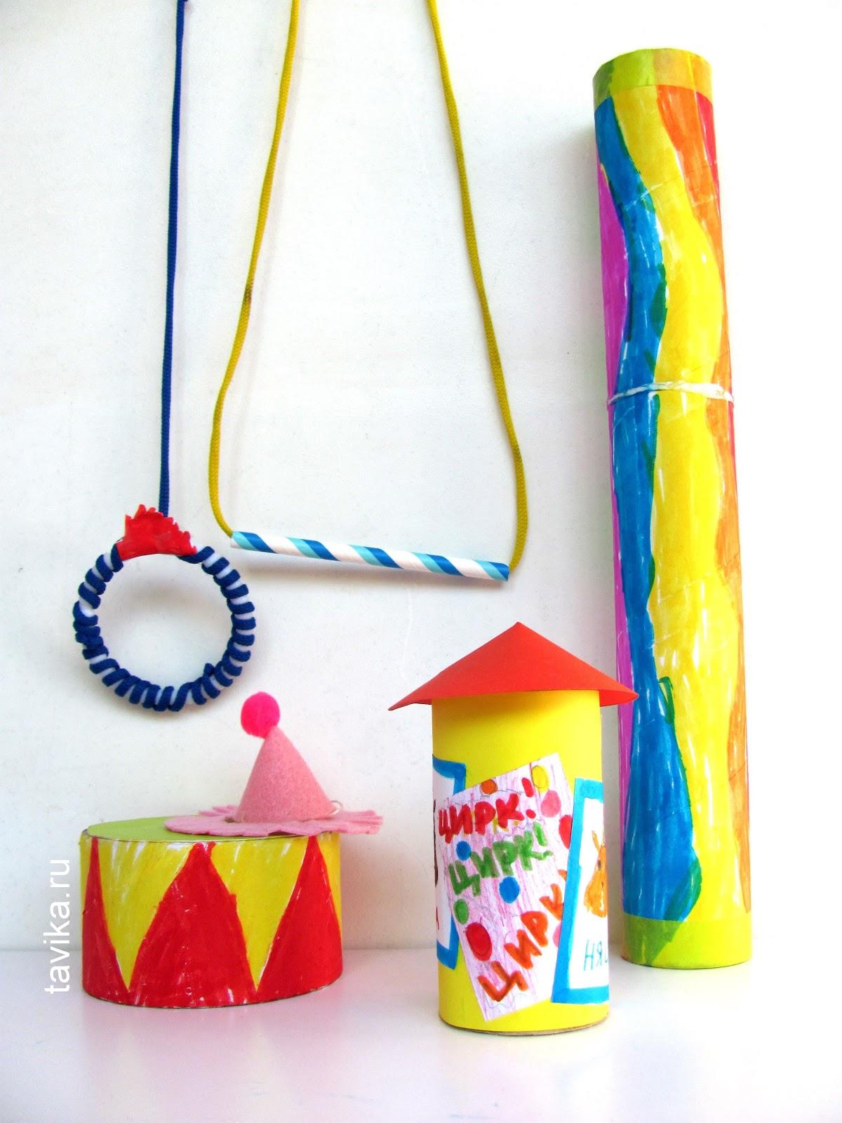 Поделка цирк для малышей 39