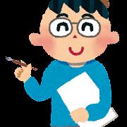 漫画家のイラスト(職業)