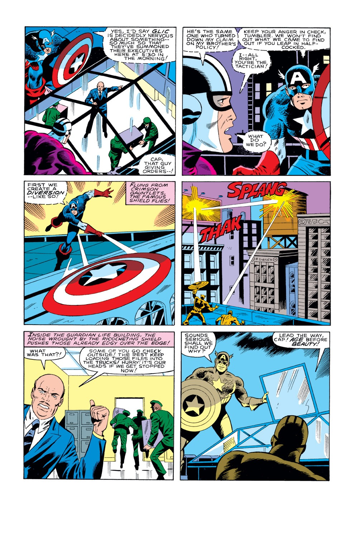 Captain America (1968) Issue #291 #207 - English 16