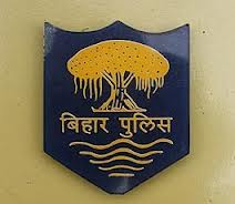 www.csbc.bih.nic.in Bhihar Police