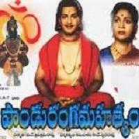 panduranga mahatyam1957 full length telugu film nt