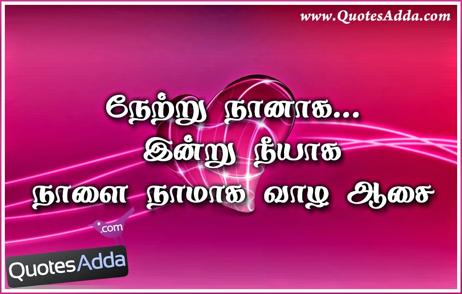 Love quotes for him long distance in tamil the hun for love letter for him in tamil sample love letters in tamilhow to altavistaventures Images