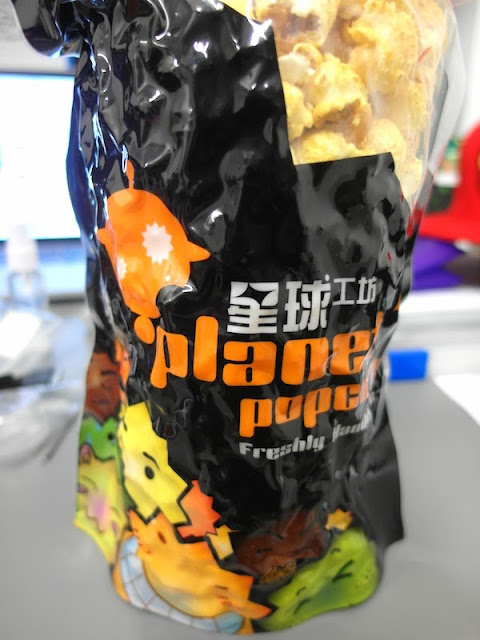planet popcorn johor bahru city square cheese flavour lunarrive
