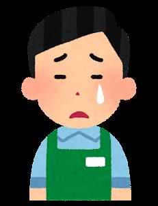 エプロン姿の男性の表情のイラスト「泣き顔」