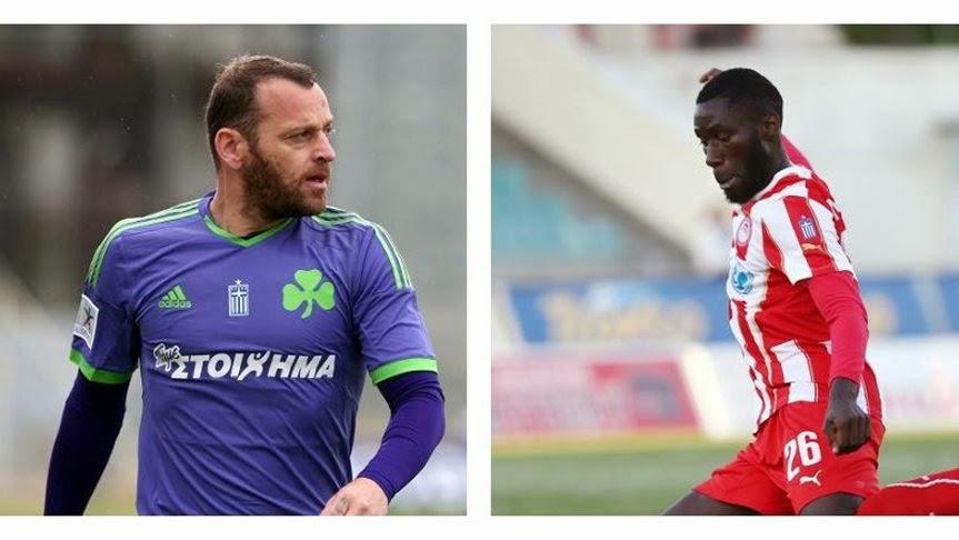 Απλά ΜΥΘΙΚΟ! Βρείτε τις διαφορές μεταξύ Παναθηναϊκού και Ολυμπιακού στο ποδόσφαιρο!