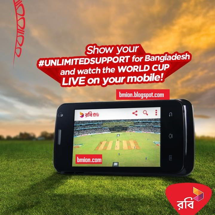 ... Matches Live at Mobile TV ~ Bangladesh Mobile & Internet Offer News