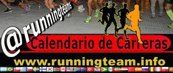 Historial del  Maraton Ciudad de Lanus