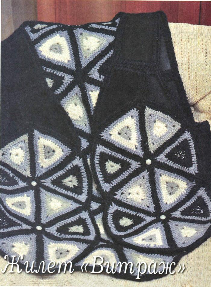 Жилет  из треугольников Vest - Crochet