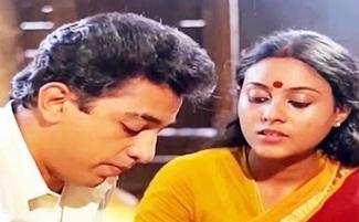 Nee Oru Kadhal Sangeetham Video Song