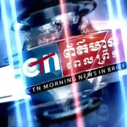 [ CNC TV ] CTN Daily News 05-Mar-2014 - TV Show, CTN Show, CTN Daily News