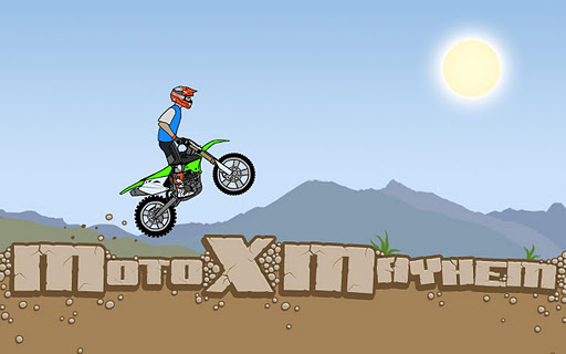 Moto X Mayhem game
