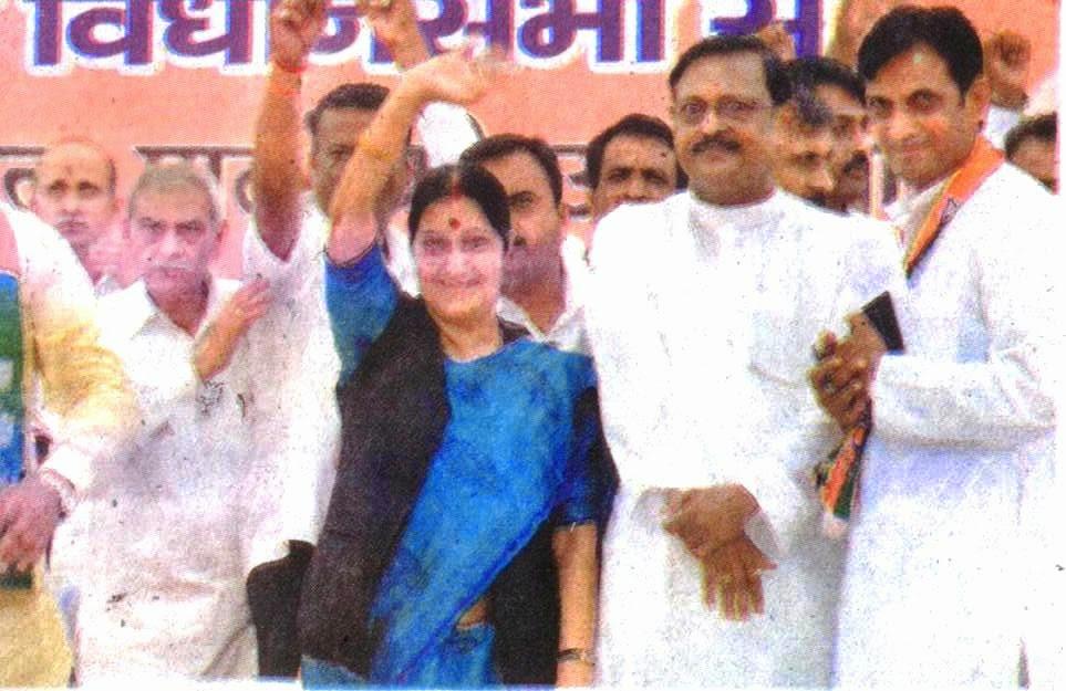 कालका रैली के दौरान विदेश मंत्री सुषमा स्वराज साथ में भाजपा के वरिष्ठ नेता व पूर्व सांसद सत्य पाल जैन व अन्य