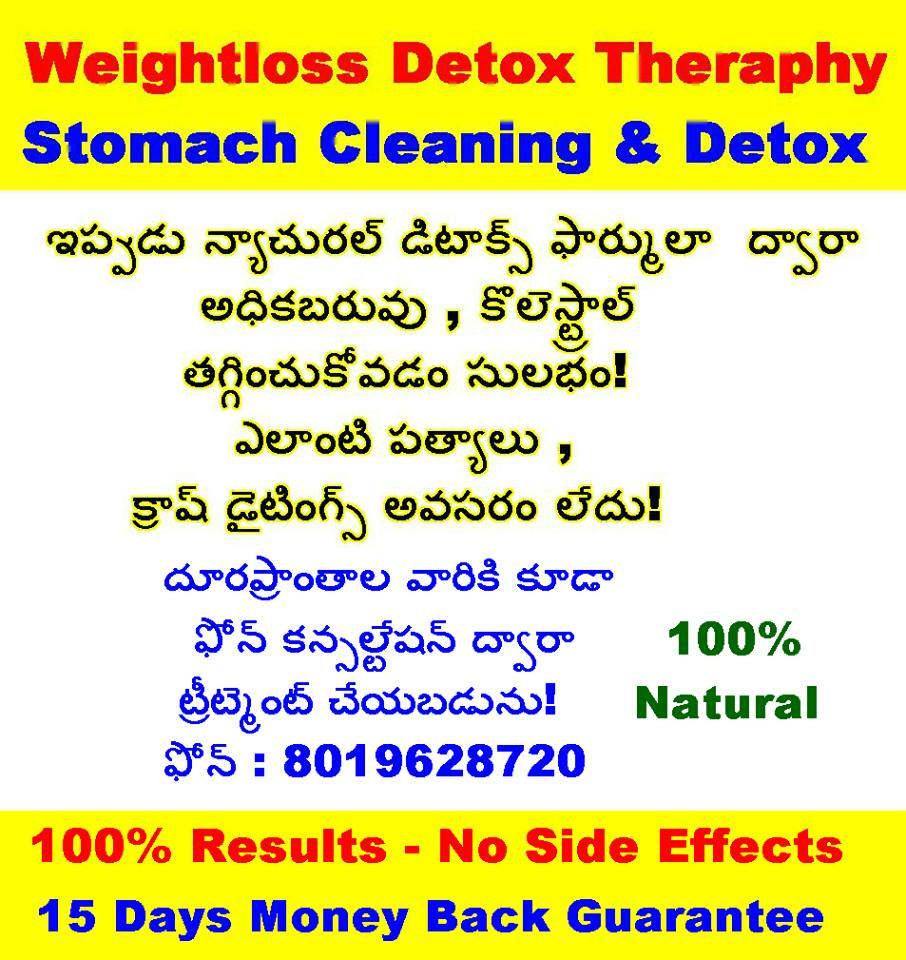 Weightloss Natural Medicine