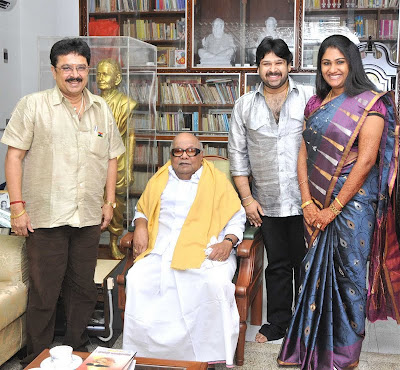 Dr Kalaignar Wishes Ashwin With Sruthi Stills Pics Photos movie photos