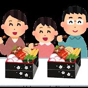 おせち料理を食べる家族のイラスト