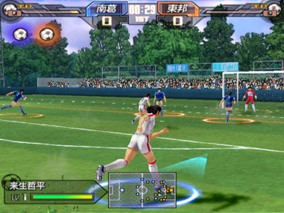 Download Captain Tsubasa Ps2 Iso
