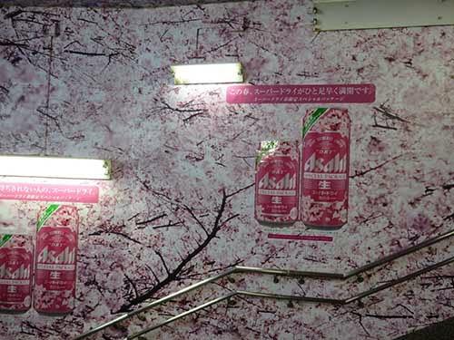 東京メトロ銀座線の上野駅に桜が彩った003